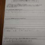ピアノ教室 徳島 アンケート