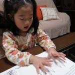 ピアノ教室 徳島  レッスン
