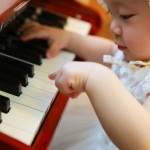 ピアノ教室 徳島 赤ちゃん
