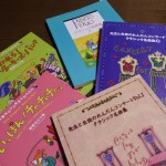 ピアノ教室 徳島  教本