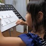 ピアノ教室 徳島市 レッスン